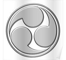 Mitsu Tomoe - Japan - Shinto Trinity Symbol - Triskele Poster