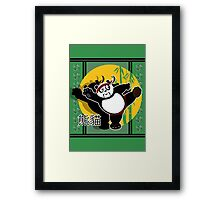 Martial Arts Panda - Green Framed Print