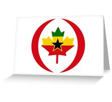 Ghanaian Canadian Multinational Patriot Flag Series Greeting Card