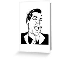 Ray Laugh Meme by Tai's Tees Greeting Card