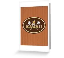 Kamp Kawaii Greeting Card