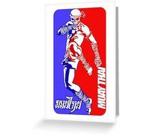 muay thai skull thailand martial art sport logo badge sticker shirt Greeting Card