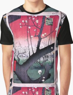 Japanese Print: Cherry Blossoms - Red Graphic T-Shirt