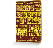 Being for the Benefit of Mr Kite - Colourway 2 Greeting Card