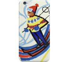 Skiing in France Vintage Travel Poster iPhone Case/Skin