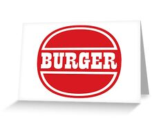 Classic Burger Logo Greeting Card