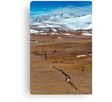 Snowy mountains. crack from an earthquake. Russia, Siberia, Altai mountains Canvas Print