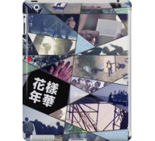 Prologue/Butterfly Puzzle iPad Case/Skin