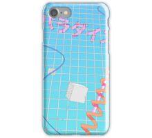 マッ Vapor キントッシ iPhone Case/Skin