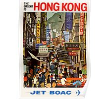 The Orient is Hong Kong Fly Jet BOAC Vintage Travel Poster Poster