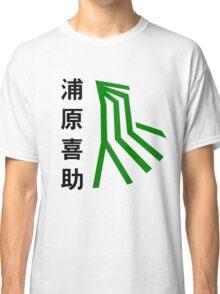 Urahara tribute Classic T-Shirt