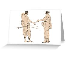 Ancient Greek Couple Greeting Card