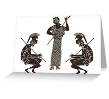 Ancient Greek General Greeting Card