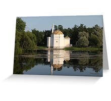 Mosque reflection in the water Greeting Card
