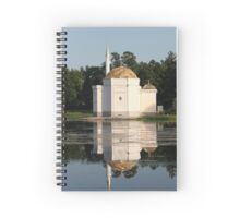 Mosque reflection in the water Spiral Notebook