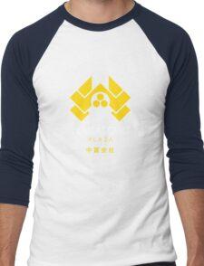 Nakatomi Plaza T-Shirt Men's Baseball ¾ T-Shirt