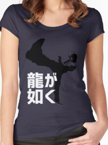 Like A Dragon Women's Fitted Scoop T-Shirt