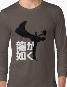 Like A Dragon Long Sleeve T-Shirt
