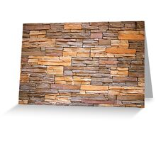 Horizontal Narrow Brick Facade Greeting Card