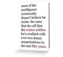 intelligence community Greeting Card