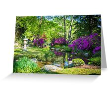 Spring park Greeting Card