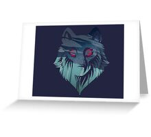 Ghost - Game of Thrones Greeting Card