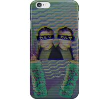 Frank Iero Vaporwave iPhone Case/Skin