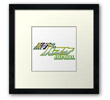 Kuroko No Basket - Brazil Framed Print