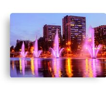 City fountains in Rusanovka Canvas Print