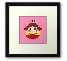 Neko Chan Daruma Framed Print