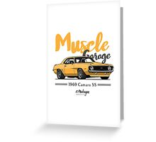 Muscle Garage. Camaro SS 1969 (yellow) Greeting Card