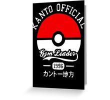Kanto Official - Pokémon Greeting Card
