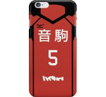 HAIKYUU!! KENMA KOZUME JERSEY PHONE CASE NEKOMA ANIME SAMSUNG GALAXY + IPHONE iPhone Case/Skin