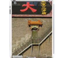 Beijing Stairs iPad Case/Skin