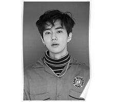 EXO Suho Lucky Poster
