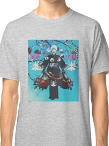 Z E N . Y A T T A Classic T-Shirt