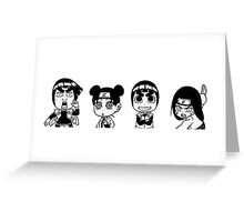 Team eleven Gai Ten-Ten Rock Lee Neji Greeting Card