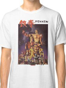 Tekken 1 King of Iron Fist Classic T-Shirt