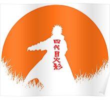yondaime Poster