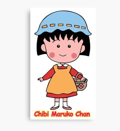 Chibi Maruko Chan  Canvas Print