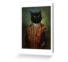 Hermitage Court Moor in casual uniform  Greeting Card