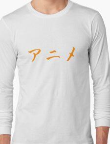 "Anime Shirt (Symbols mean ""Anime"" in Japanese) Long Sleeve T-Shirt"