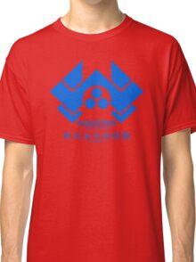 NAKATOMI PLAZA - DIE HARD BRUCE WILLIS (BLUE) Classic T-Shirt