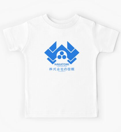 NAKATOMI PLAZA - DIE HARD BRUCE WILLIS (BLUE) Kids Tee