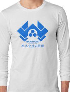NAKATOMI PLAZA - DIE HARD BRUCE WILLIS (BLUE) Long Sleeve T-Shirt