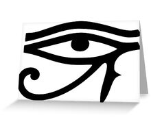 The Eye of Horus Greeting Card