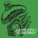 Studio Ripley by pigboom