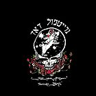 The Dead From Israel for Dark Colors by Spacestuffplus