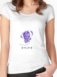 Polygon dust- Porter Robinson fanart Women's Fitted Scoop T-Shirt
