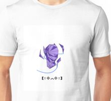 Polygon dust- Porter Robinson fanart Unisex T-Shirt
